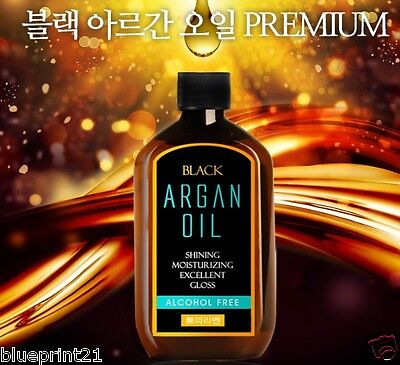 RaRa Black Premium Argan Oil Hair Treatment 100ml Brand New Free Shipping