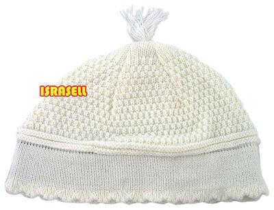 BIG WHITE JEWISH KIPPAH - yarmulka/yarmulke/hat/knit/yamaka/hat judaism/kippa