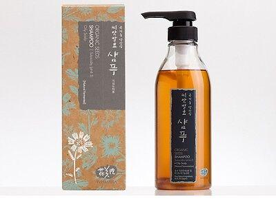 Whamisa Organic Seeds Shampoo (Oily Scalp) 500ml natural origin ingredients