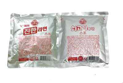 OTTOGI Korean Ramen Ramyeon Noodle Soup Base Powder 285g, Spicy or Beef - Noodle Soup Base