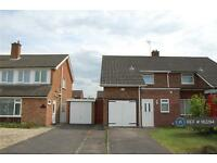 3 bedroom house in Parsons Mead, Abingdon, OX14 (3 bed)