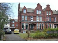 1 bedroom flat in Leeds, Leeds, LS6 (1 bed)