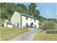 3 bedroom house in Valley View, Crickhowell, NP8 (3 bed)