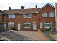 3 bedroom house in Burnhill Grove, Birmingham, B29 (3 bed)