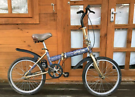 "Captain Stag folding single speed bike. 20"" wheels. Working"