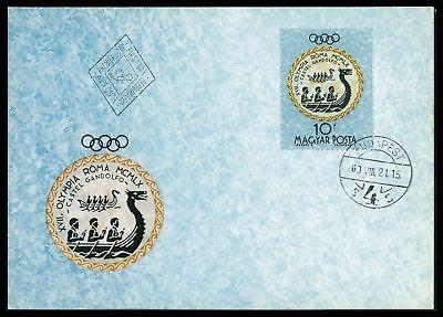 UNGARN MK 1960 OLYMPIA ROM OLYMPICS RUDERN MAXIMUMKARTE MAXIMUM CARD MC CM cn85
