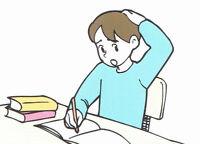 Got homework? Let us help you.