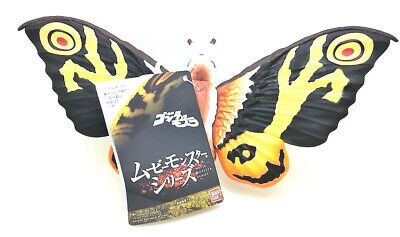 Adult Movi (GODZILLA BANDAI MOVIE MONSTER SERIES MOTHRA ADULT PVC)