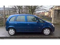 Vauxhall Meriva Club 1.4 2008 (08)**Full Years MOT**Great Running mini MPV**Only £1795