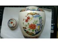 JAPANESE GINGER JAR VINTAGE MIYAKO JAPAN
