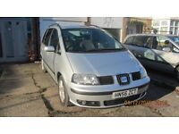 Siat Alhambra 2006 1.9tdi ONLY ONE PREVIOUS OWNER