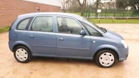 """Vauxhall Meriva 1.4 """"low mileage"""""""