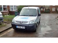 Peugeot partner van just the van. Will Desticker the van at the weekend