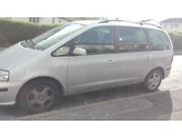 SEAT Alhambra, Diesel, 7 Seater