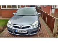 VAUXHALL VECTRA 1.9 CDTi - 2008, Beautiful condition. !!PRICE NOW REDUCED FOR QUICK SALE!!