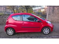 Peugeot 107 Urban 1.0 2011 (61)**Low Insurance Group**Full Years MOT**Very Economical Car**£1795