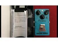 Providence Anadime chorus ADC-4 guitar pedal
