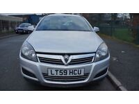 vauxhall astra 1.6 FINANCE AVAILABLE WITH NO DEPOSIT NEEDED