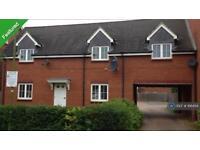 2 bedroom flat in Dragon Road, Hertfordshire , AL10 (2 bed)