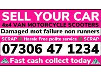 ♻️🇬🇧 SELL MY CAR VAN 4x4 CASH ON COLLECTION SCRAP DAMAGED NON RUNNING WANTED LONDON 33