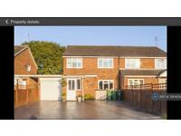 4 bedroom house in Ashlee Walk, Woodcote, Reading, RG8 (4 bed)
