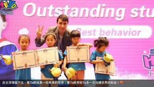 Recruit ESL Teacher for China