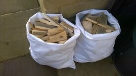 dried kindling £2.99 a bag or 4 bags for £10