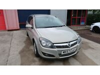 Vauxhall Astra Sri 1.7 CDTi. Full Service History