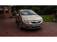 2008 [08] Vauxhall Corsa 1.4i Design 3 door in Metallic Gold. Only 55k miles.