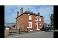 5 bedroom house in Commonside, Crowle, Scunthorpe, DN17 (5 bed)