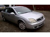 vectra breaking for spares