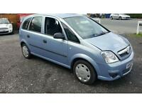 vauxhall meriva 1.3 diesel choice of two full warranty and after sales back up service