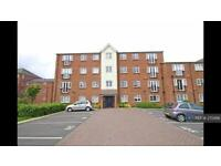 2 bedroom flat in Millbridge Close, Retford, DN22 (2 bed)