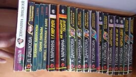 17 detectives books in Russian language written by Russian women authors 1 bonus romance book £5