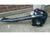 Makita BHX2501 Petrol Leaf Blower 4 Stroke