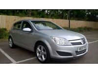 2007 VAUXHALL ASTRA 1.4 PETROL, 90K MILES, CLEAN ONE