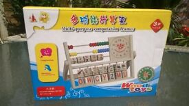 Multi=purpose computation frames - Kids Educational Toy