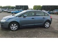 2007 Citroen C4 with low miles drives well