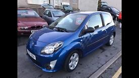 57 plate Renault twingo 1.1 dynamique, £200 OFF SCREEN PRICE