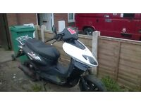 keeway arn 125 sold as spares or repairs