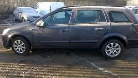 Vauxhall astra estate** CHEAP