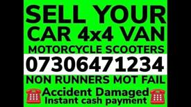 ♻️ SELL MY CAR VAN BIKE FOR CASH ANY CONDITION SCRAP WANTED FAST COLLECTION NEWHAM