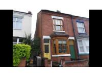Large 4 bedroom House in Leicester (LE2 8AS)