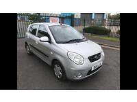 KIA Picanto 1.0 2011 11 PLATE Hatchback 5dr Petrol HPI CLEAR SERVICE HISTORY