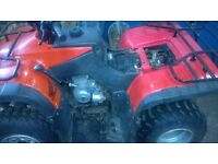 quad bike for sale non runner. offers welcome