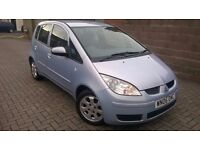 2006 MITSUBISHI COLT 1.1 HATCHBACK,SILVER,5 DOOR,LOW MILES,LONG MOT,S/HISTORY,2 OWNERS,CLEAN CAR...