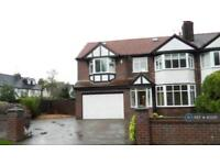 4 bedroom house in Meadow Lane, Worsley, Manchester, M28 (4 bed)