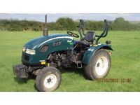 Shire Foal 20HP compact tractor turf tyres, 4x4 in good running condtion recent new clutch