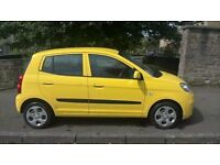 Kia Picanto Strike 1.1 2009 (59) **Low Insurance Group**Full Years MOT**Only £1995**