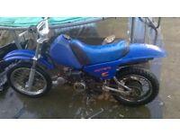 py 125cc